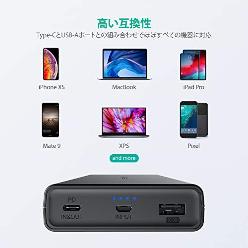 RAVPowerモバイルバッテリー20100mAh/45W/PD【2ポートUSB-C&QuickCharge入力可PSE認証済み】大容量/ノートパソコン/充電バッテリーiPhone/Android/MacBookPro/Switch等対応RP-PB159