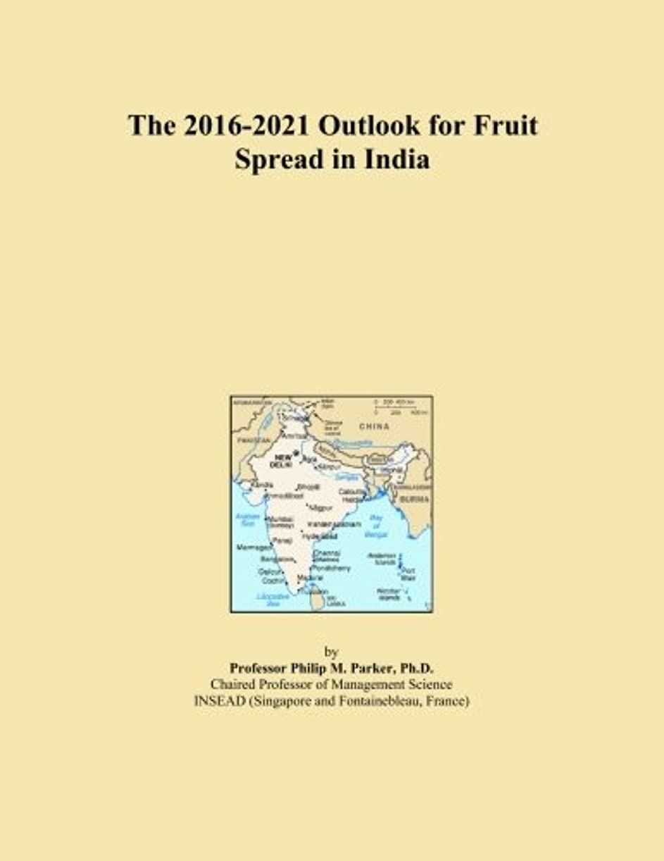 通常反発火山The 2016-2021 Outlook for Fruit Spread in India
