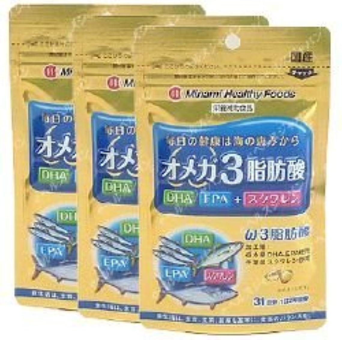 正当化するアブセイ貢献オメガ3脂肪酸 31日分 62球(お取り寄せ品)×3個 4945904017975*3