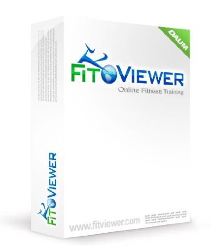 FitViewer Video Cycling - Trainingssoftware für Daum Classic Ergometer