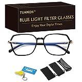 Gafas Luz Azul, Gafas Antifatiga, Gafas Anti-luz Azul, Gafas de Ordenador, Blue Light Blocking Glasses, Gafas de Pantalla, Gafas para Ordenador Gaming PC para Hombre Mujer