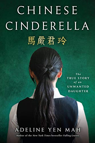 Compare Textbook Prices for Chinese Cinderella: The True Story of an Unwanted Daughter Illustrated Edition ISBN 9780385740074 by Mah, Adeline Yen