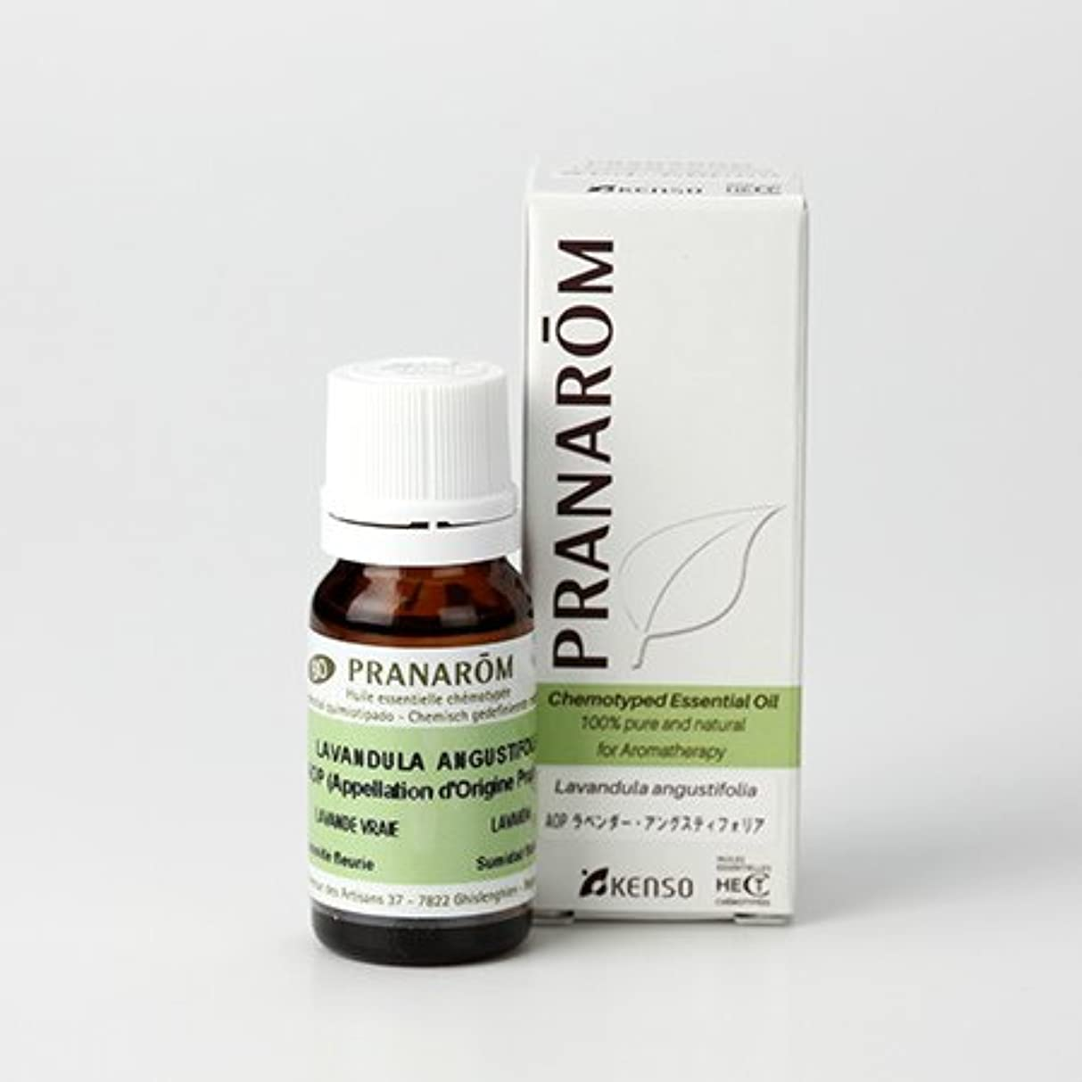 腸リベラルマーカープラナロム AOP ラベンダーアングスティオフォリア 10ml (PRANAROM ケモタイプ精油)