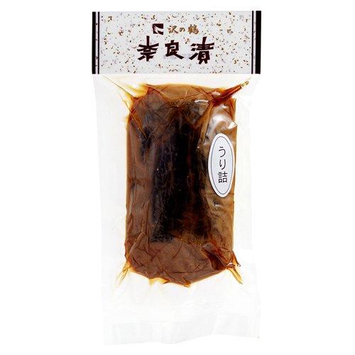 沢の鶴 「奈良漬」瓜 袋詰 150g  【お取り寄せ商品】