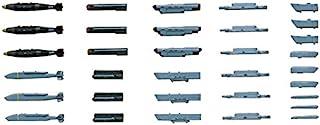 ハセガワ 1/72 アメリカ空軍 エアクラフト ウェポンVII アメリカ特殊爆弾&LANTIRN プラモデル X72-12