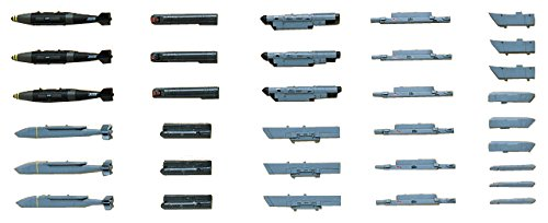 Price comparison product image Hasegawa 35012 US Aircraft Weapons VII 1 / 72 Scale Special Bombs & LANTIRN Pods