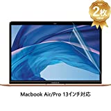 TOWOOZ 【2020最新型】2020New Macbook Pro13インチフィルムPET製 超薄 高透過率 全面保護 耐衝撃 撥油性 超耐久 指紋防止 対応 (ブルーライトカット)