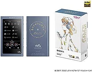 ラブライブ! サンシャイン!! Aqours SONY WALKMAN コラボ ウォークマン 「NW-A55」 ラブライブ! サンシャイン!! ED 限定 販売終了 ソニー アクア ※購入特典のオリジナルポストカードは付属しません。