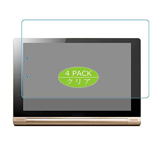 VacFun 4 Piezas HD Claro Protector de Pantalla para Lenovo Yoga Tablet...