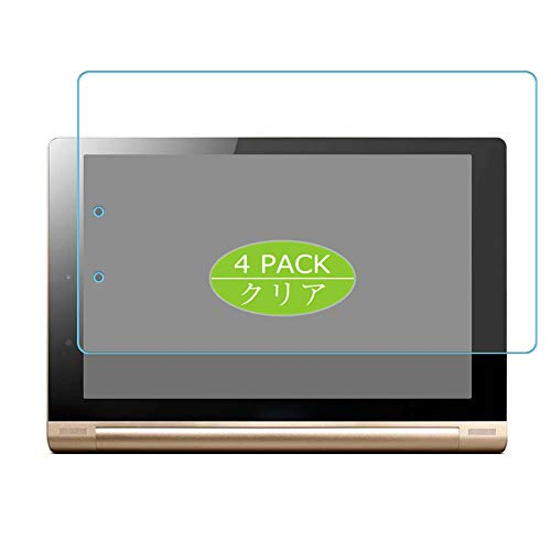 Vaxson Pack of 4 Screen Protectors for Lenovo Yoga Tablet 10 HD+ B8080 10 Inch Screen Protector Bubble-Free TPU Film [Not Tempered Glass]