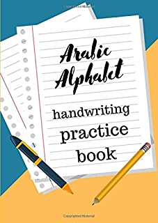 Arabic Alphabet handwriting practice book: Blank cursive pages for writing, penmanship, standalone or broken letter practice