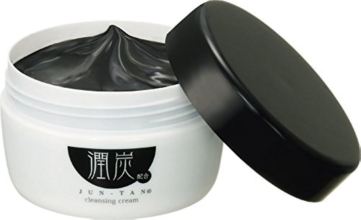 手伝う自発リアルアクアライフ 潤炭クレンジングクリーム [150g]