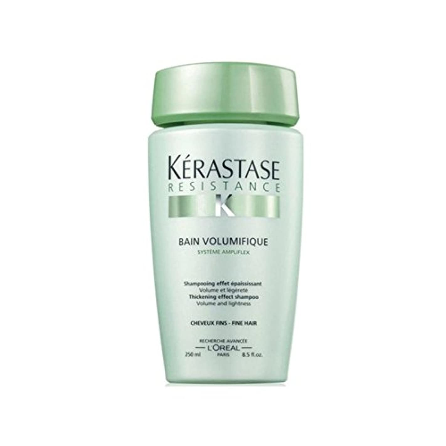 乳白色インスタントベッドK?rastase Resistance Volumifique Bain (250ml) (Pack of 6) - ケラスターゼ抵抗ベイン(250ミリリットル) x6 [並行輸入品]