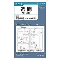 ノックス システム手帳 リフィル 2021年 バイブル ウィークリー 見開き1週間フリーフィールド 52100821 (2021年 1月始まり)