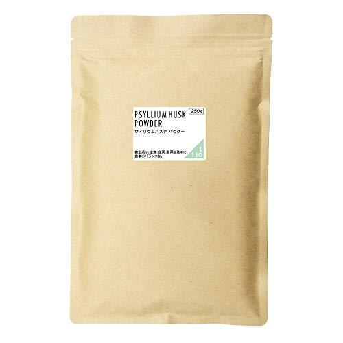 nichie サイリウムハスク オオバコ 粉末 食物繊維 250g