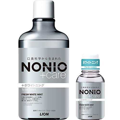 【Amazon.co.jp限定】 NONIO(ノニオ) プラス ホワイトニング [医薬部外品] デンタルリンス セット 600ml+ミニリンス80ml