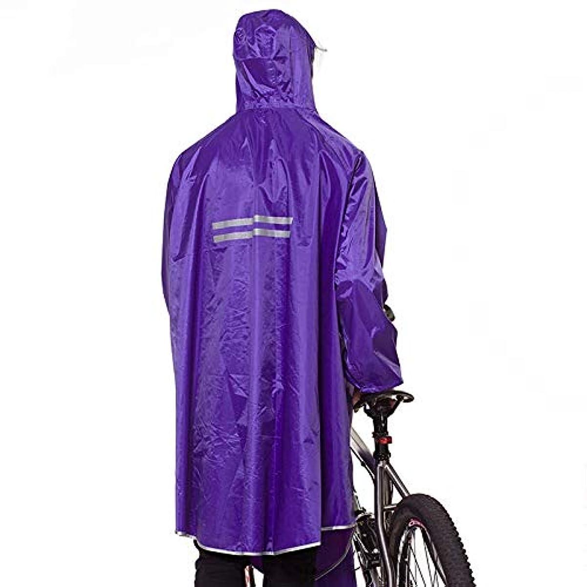 樹木伝説しわレインコート Boomo Boomo 自転車 バイク ロング ポンチョ 男女兼用 メンズ レディース 通勤通学 自転車 バイク 通学 通勤に対応 フリーサイズ 完全防水 透湿(パープル)