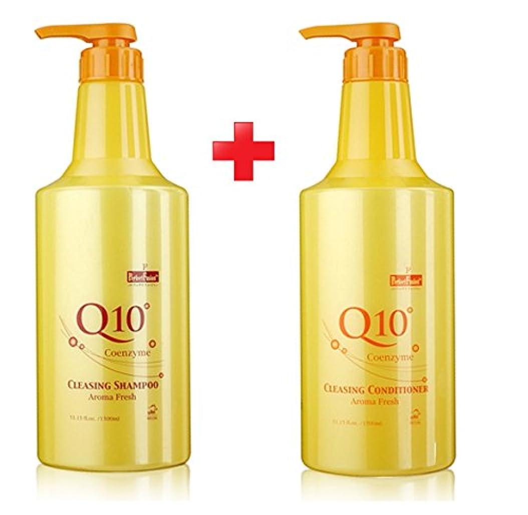 士気パトワ相談する[Born/本] Born Perfect Fusion Coenzyme Q10 Cleasing Shampoo 1500ml+Conditioner 1500ml/本パーフェクトフュージョンコエンザイムQ10クレンジングシャンプー+コンディショナー(海外直送品)
