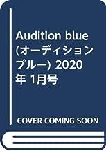 Audition blue (オーディション ブルー) 2020年 1月号