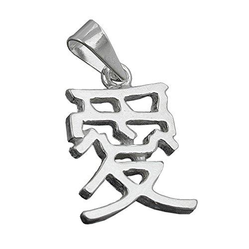 Anhänger 15x11mm chinesisches Schriftzeichen -Liebe- glänzend Silber 925