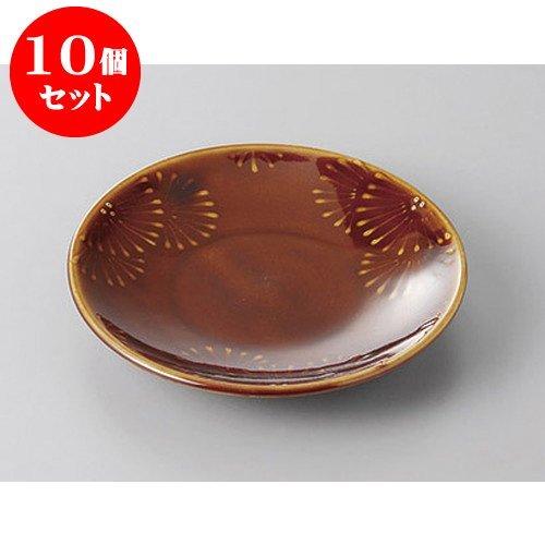 10個セット 組皿 糸菊アメ釉3.5皿 [10.5 x 1.6cm] 【料亭 旅館 和食器 飲食店 業務用 器 食器】