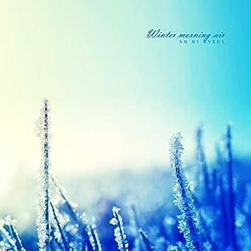Winter morning air