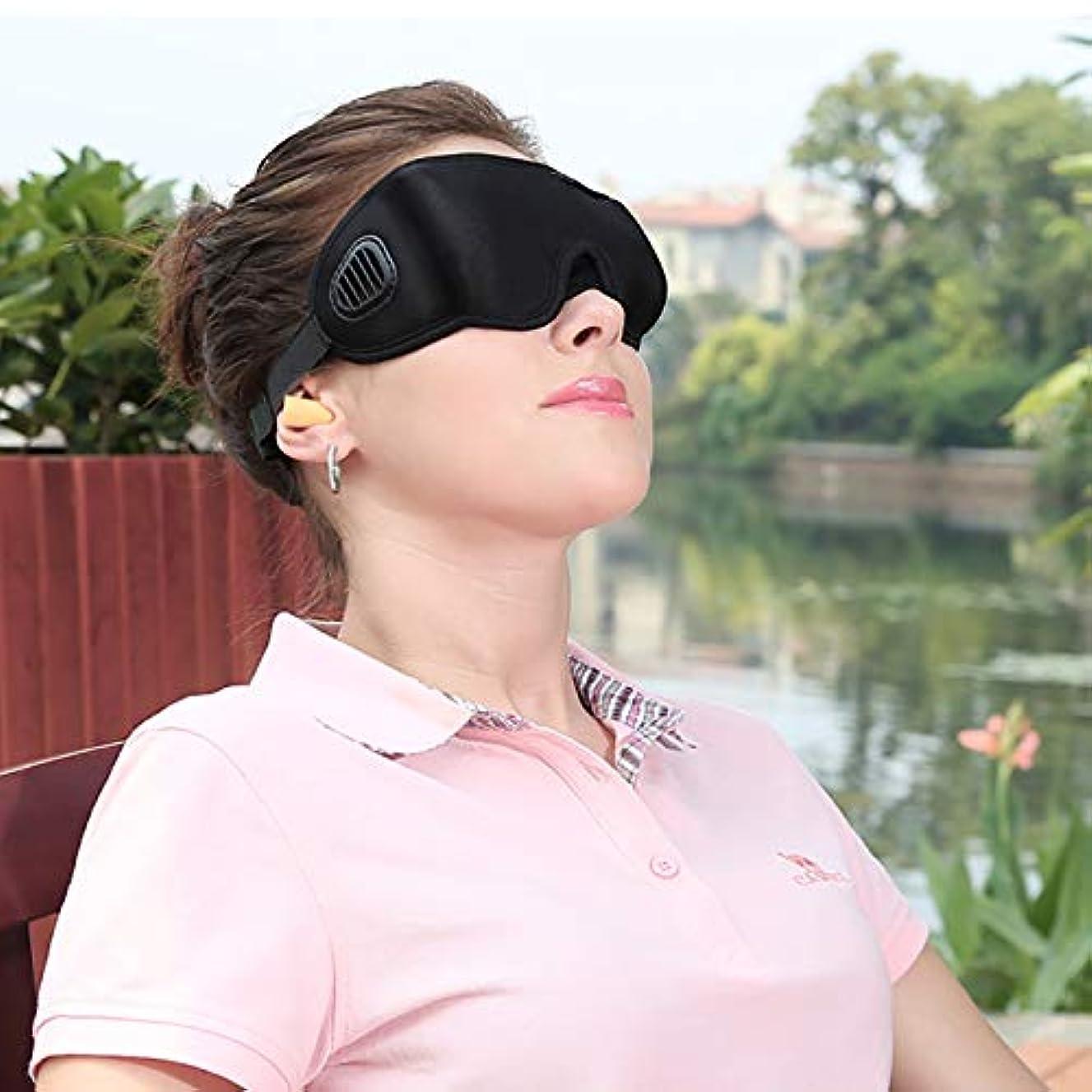 テメリティ結果実験をする注3 dナチュラルスリープアイマスクメモリスポンジアイシェード用睡眠リラックスカバーシェード目隠しトラベルシェードカバー睡眠目隠し