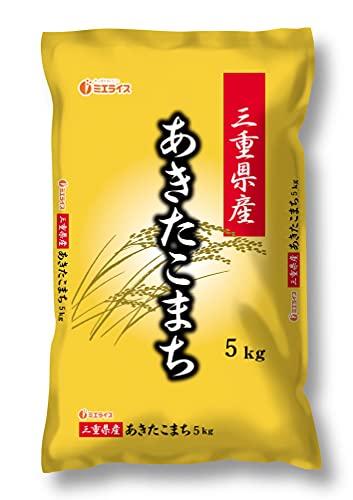 【精米5kg×2】「農林水産省販路多様化事業対象商品」三重県産あきたこまち 10kg(5kg×2袋)令和2年産「米農家応援期間」