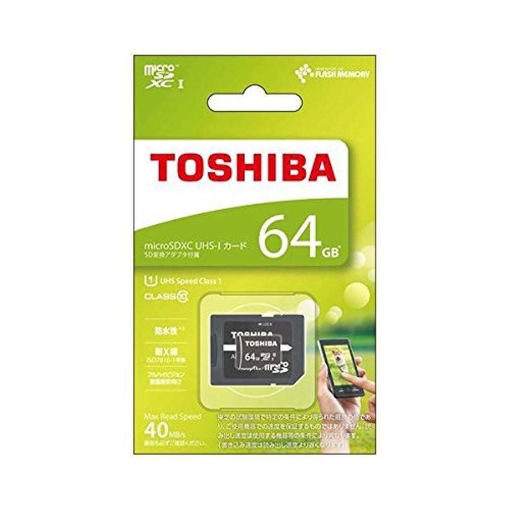 収穫整理する誰がTOSHIBA microSDXCカード 64GB Class10 UHS-I対応 (最大転送速度40MB/s) MSDAR40N64G