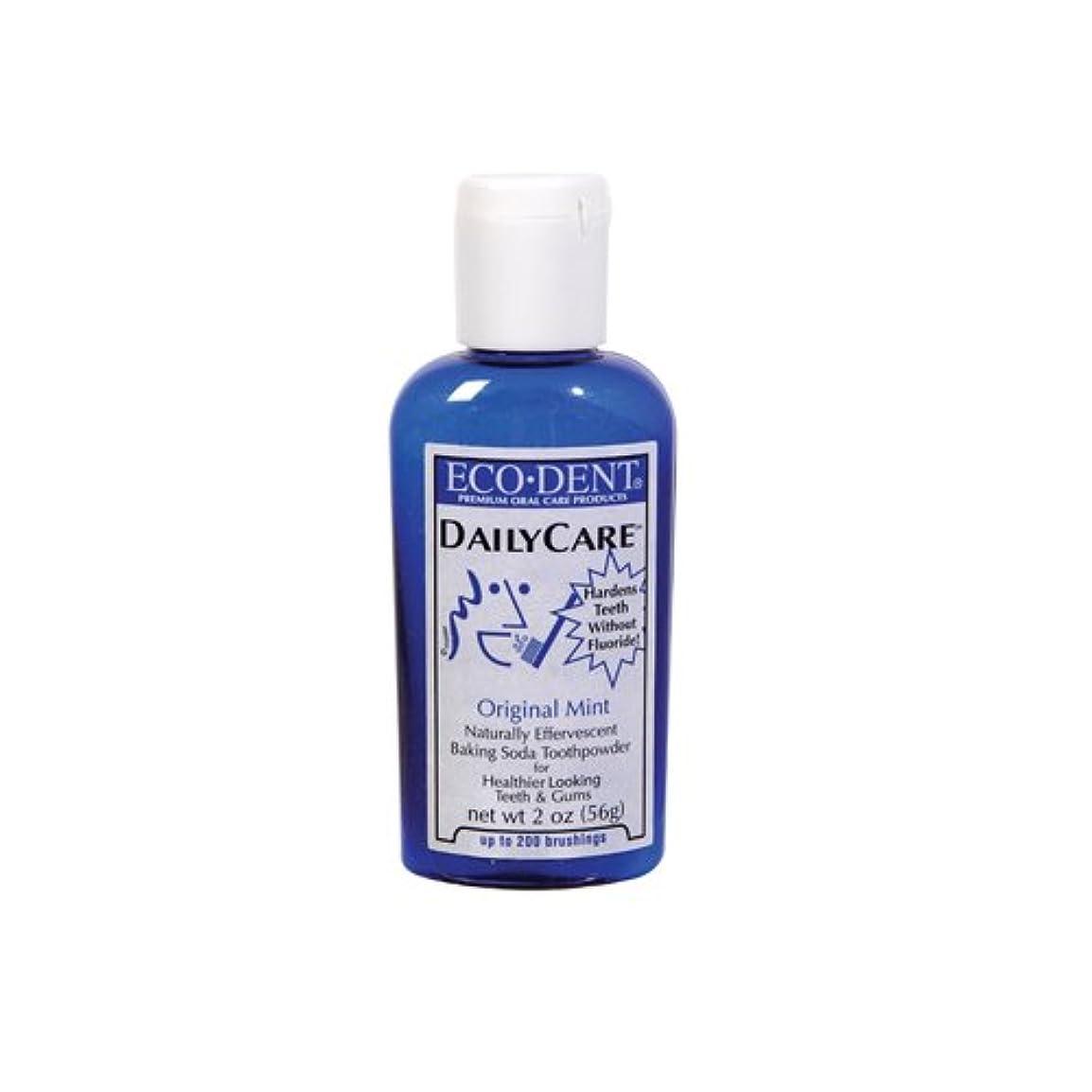 勧告舞い上がるジュニアECO-DENT エコデント歯磨き粉ミント