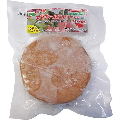 冷凍:大豆のハムスライスパック 約160g(10枚)