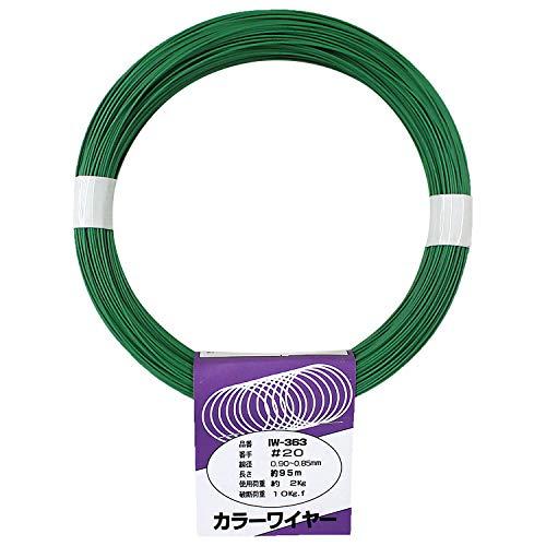 aiai カラーワイヤー 緑 #20X95M IW-363