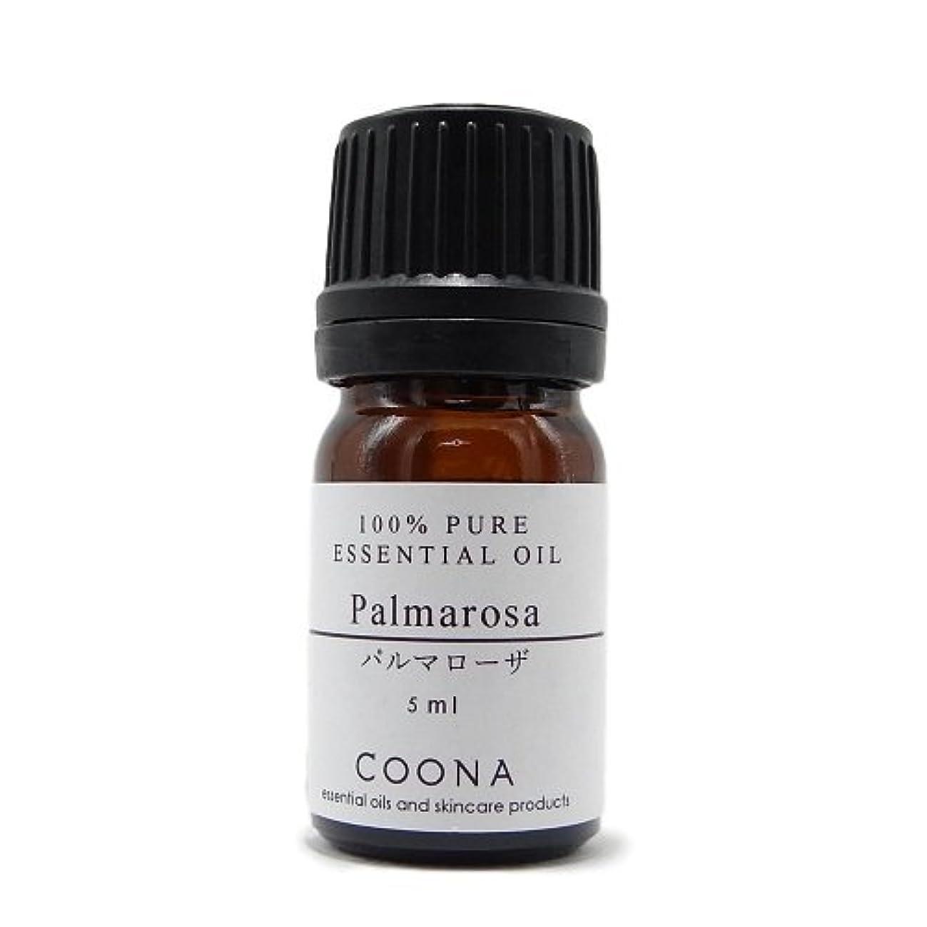 取り除くマトリックスパルマローザ 5 ml (COONA エッセンシャルオイル アロマオイル 100%天然植物精油)