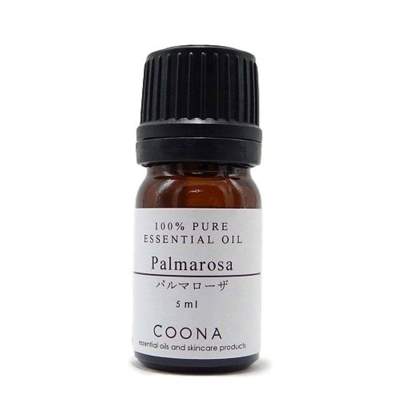 永久に租界散髪パルマローザ 5 ml (COONA エッセンシャルオイル アロマオイル 100%天然植物精油)