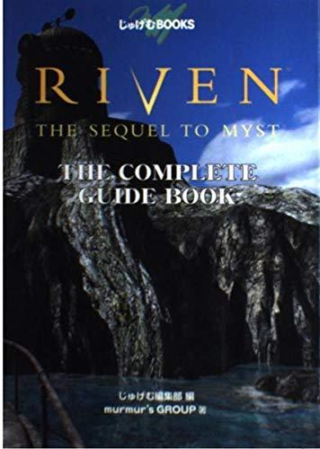 RIVEN THE SEQUEL TO MYSTコンプリートガイドブック (じゅげむBOOKS)