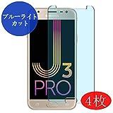 VacFun Lot de 4 Anti Lumière Bleue Film de Protection d'écran pour Samsung Galaxy...