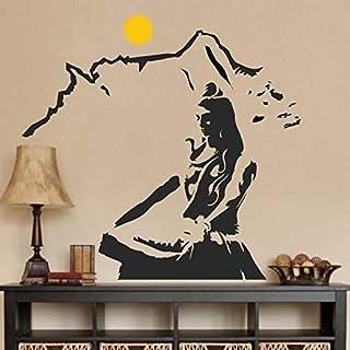CCJIANI Lord Shiva Etiqueta de la Pared Yoga Lotus Pose Vinilo Tatuajes de Pared Montaña Meditación Decoración del hogar Dios hindú Arte Mural84x84cm