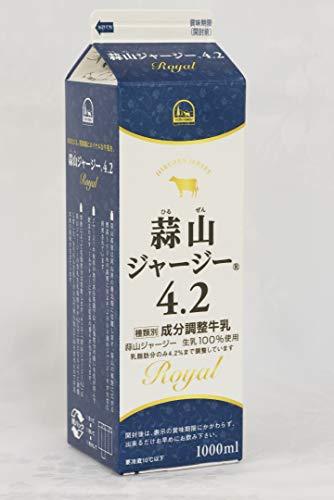 蒜山ジャージー4.2牛乳(紙パック1000ml)