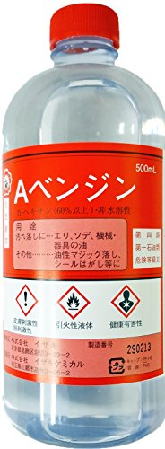syunikuotoshi7 朱肉の落とし方!服や布の朱肉のシミ抜きや洗濯方法、床・壁・手・紙についたときは?