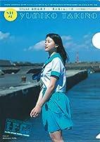 STU48 瀧野由美子 クリアファイル 青の島とねこ一匹 ヤングチャンピオン烈 2019年5号