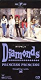 [B00005GB25: DIAMONDS]