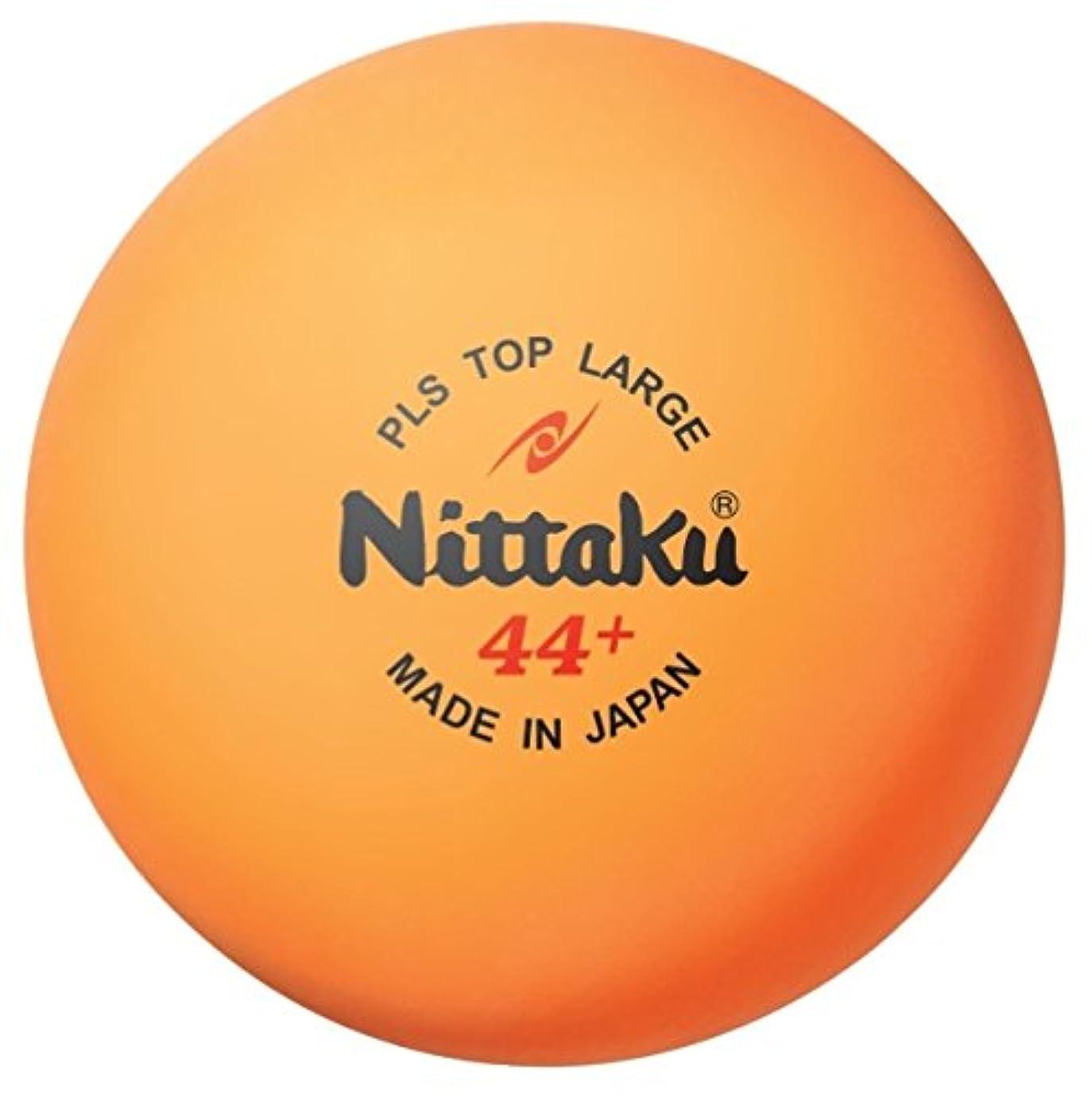クラックポット断言する楽しませるニッタク(Nittaku) 卓球 ボール 練習用 ラージボール