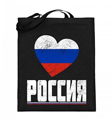 ALBASPIRIT Hochwertiger Jutebeutel (mit langen Henkeln) - Russland POCCNR T-Shirt Russland Fanartikel Rusische Flagge Trikot Geschenk