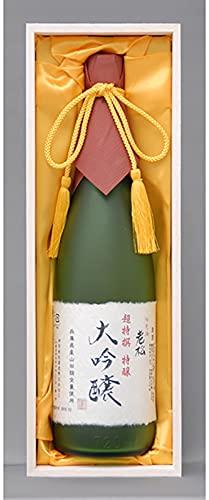 伊丹老松酒造 特醸大吟醸 720ml 日本酒 吟醸酒 山田錦 化粧箱 木箱 (720ml)