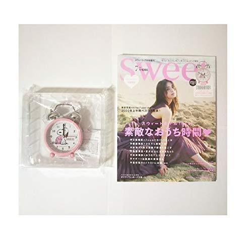 sweet(スウィート) 2020年7月号増刊 セブン-イレブン・セブンネット限定