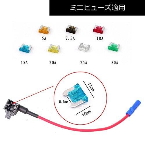 Auto Mini Sicherung Verteiler Stromdieb Kabel Abzweiger Abgriff Adapter Auto PKW KFZ Sicherungshalter 1,31 mm² 16AWG