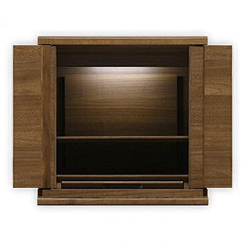 【お仏壇のはせがわ】 仏壇(低タイプ) シェルフレックスN 高さ41cm カリモク家具 ミニ 日本製 ウォールナット