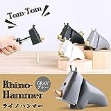 【iThinking/アイシンキング】Rhino Hammer ライノハンマー (グレー)