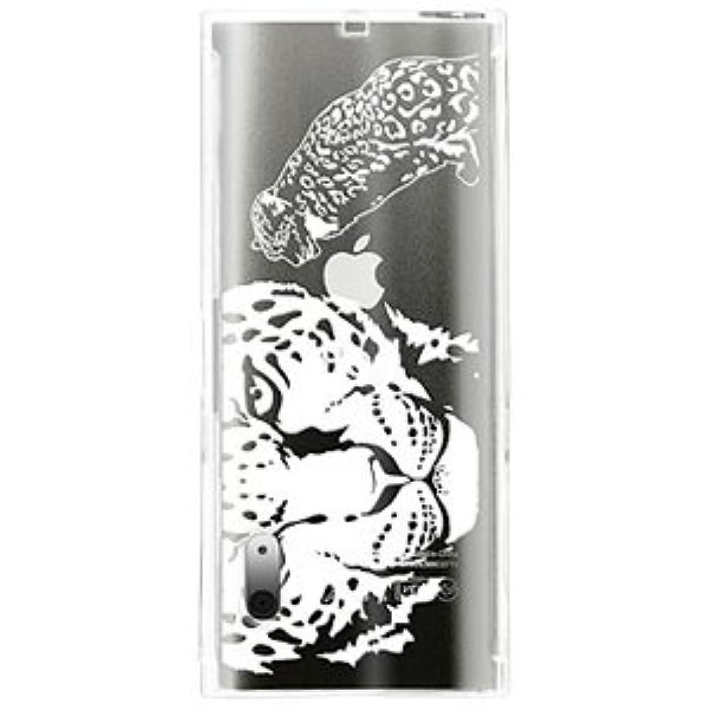ブローホールレンジワイドシグマAPOシステム iPod nano 第5世代(5th)用ハードケース(ユキヒョウ)絶滅危惧種コレクション EIAP02PU [エレクトロニクス]