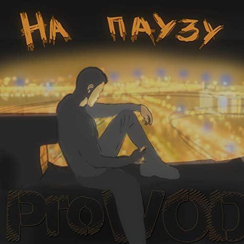 ProWOD